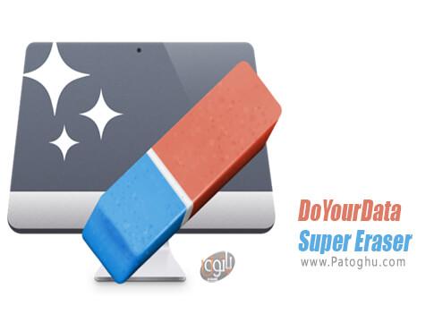 دانلود DoYourData Super Eraser برای اندروید