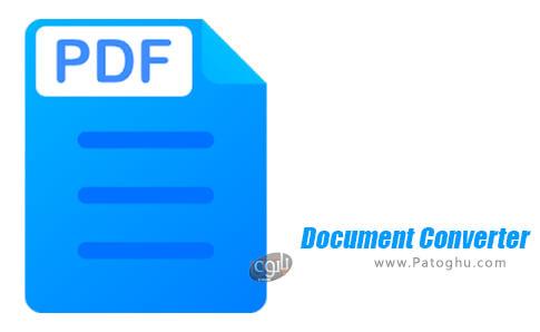دانلود Document Converter برای اندروید