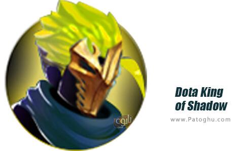 دانلود Dota King of Shadow برای اندروید