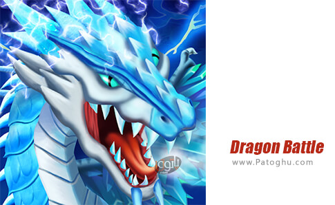 دانلود Dragon Battle برای اندروید