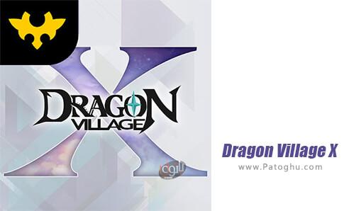 دانلود Dragon Village X برای اندروید