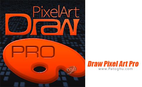 دانلود Draw Pixel Art Pro برای اندروید