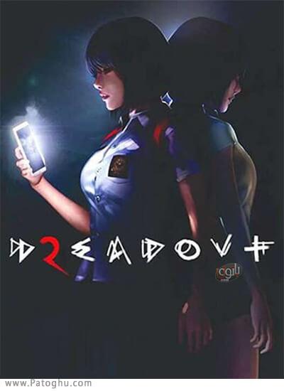 دانلود DreadOut 2 برای ویندوز