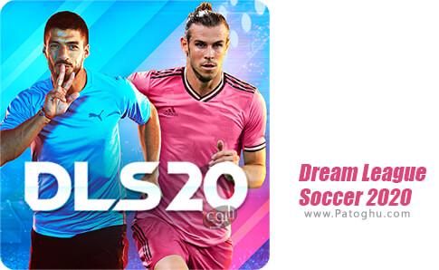 دانلود Dream League Soccer 2020 برای اندروید