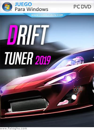 دانلود Drift Tuner 2019 برای ویندوز