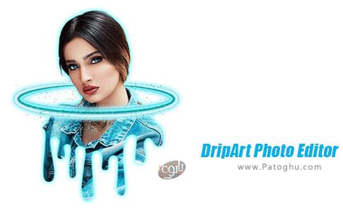 دانلود DripArt Photo Editor برای اندروید