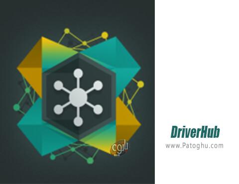 دانلود DriverHub برای ویندوز