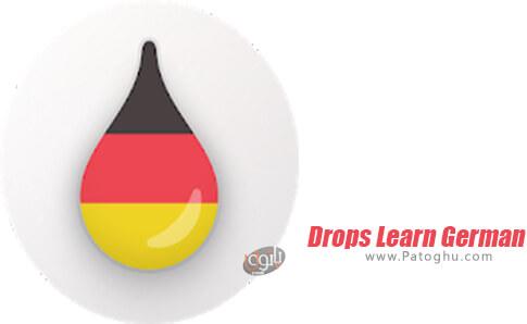 دانلود Drops Learn German برای اندروید