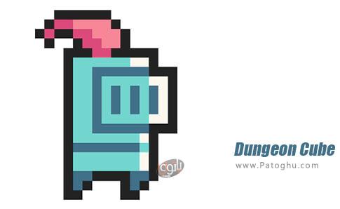 دانلود Dungeon Cube برای اندروید