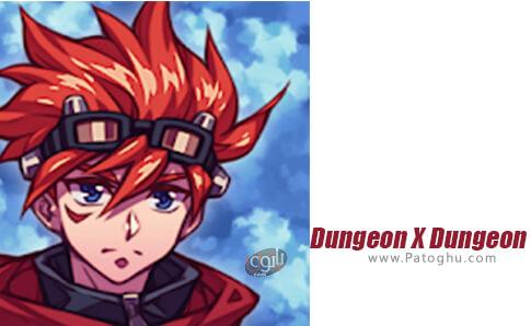 دانلود Dungeon X Dungeon برای اندروید