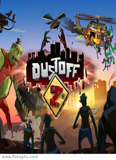 دانلود Dustoff Z برای ویندوز