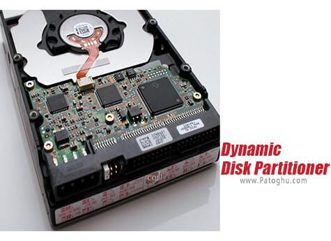 دانلود Dynamic Disk Partitioner برای ویندوز