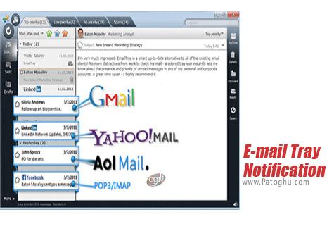 دانلود E-mail Tray Notification برای ویندوز