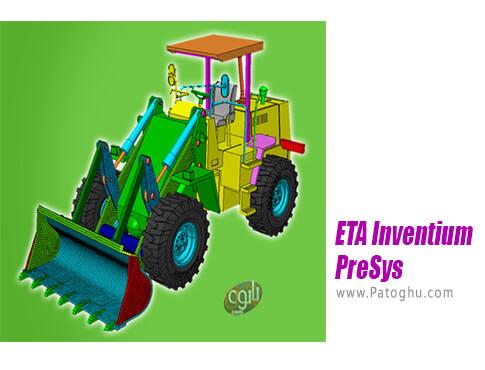 دانلود ETA Inventium PreSys برای ویندوز