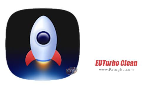 دانلود EUTurbo Clean برای اندروید