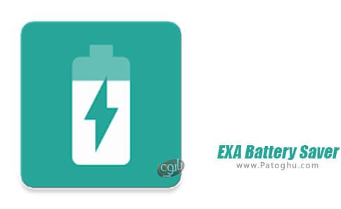 دانلود EXA Battery Saver برای اندروید
