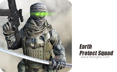دانلود Earth Protect Squad برای اندروید
