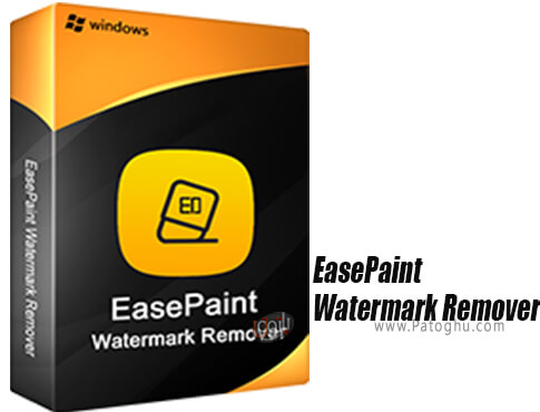 دانلود EasePaint Watermark Remover برای ویندوز