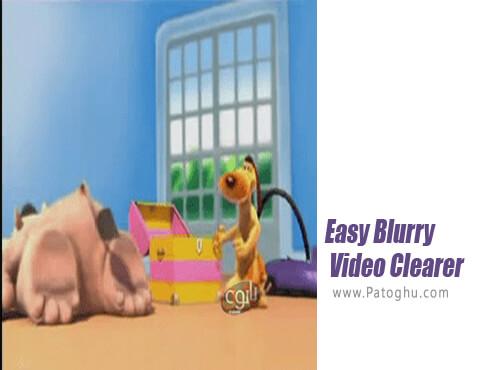 دانلود Easy Blurry Video Clearer برای ویندوز