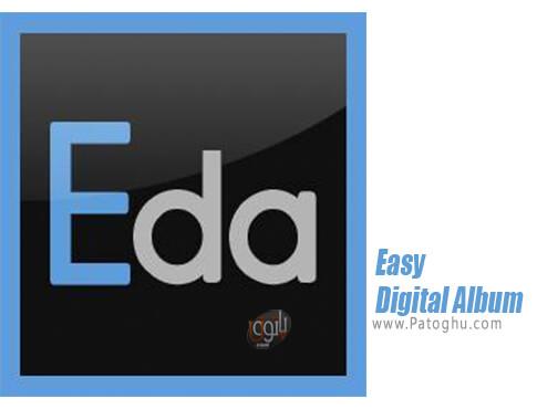 دانلود Easy Digital Album برای ویندوز