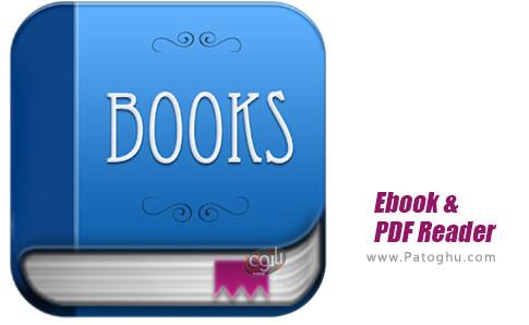 دانلود Ebook PDF Reader برای اندروید