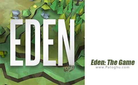 دانلود Eden: The Game برای اندروید
