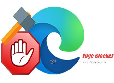 دانلود Edge Blocker برای ویندوز