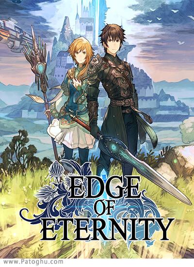 دانلود Edge Of Eternity برای ویندوز