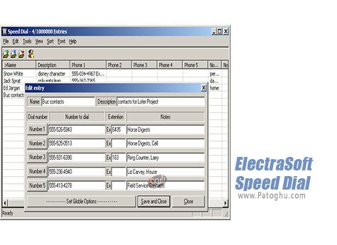 دانلود ElectraSoft Speed Dial برای ویندوز