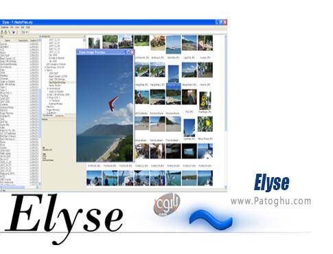 دانلود Elyse برای ویندوز