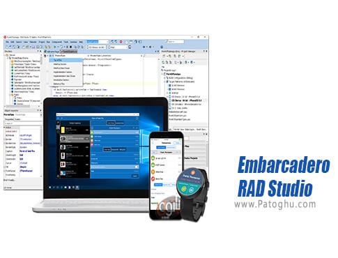 دانلود Embarcadero RAD Studio برای ویندوز