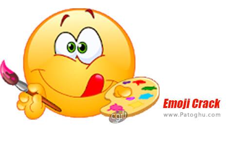 دانلود Emoji Crack برای اندروید