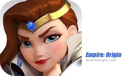 دانلود Empire Origin برای اندروید