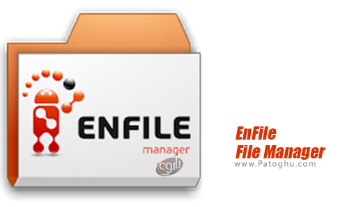 دانلود EnFile File Manager برای اندروید