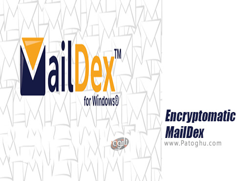دانلود Encryptomatic MailDex برای ویندوز