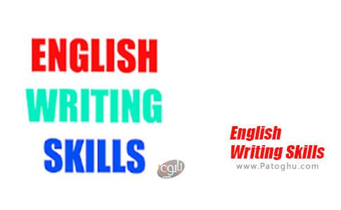 دانلود English Writing Skills برای اندروید