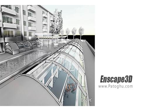 دانلود Enscape3D برای ویندوز