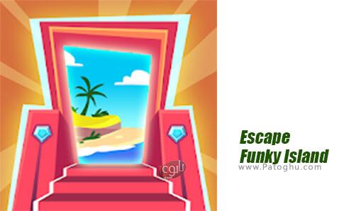 دانلود Escape Funky Island برای اندروید