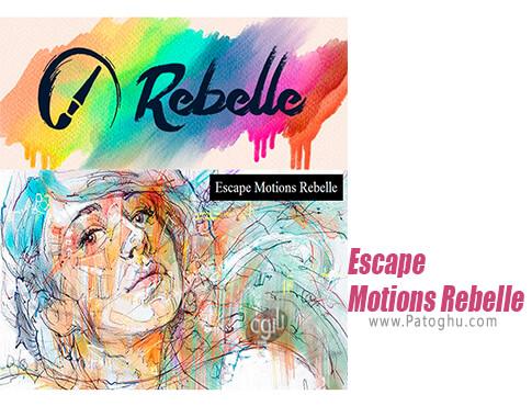 دانلود Escape Motions Rebelle برای ویندوز