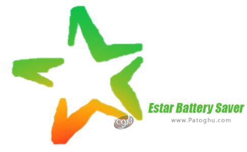 دانلود Estar Battery Saver برای اندروید