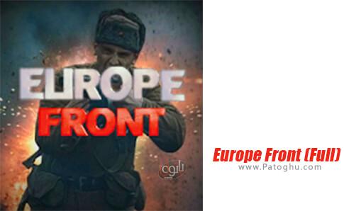 دانلود Europe Front برای اندروید