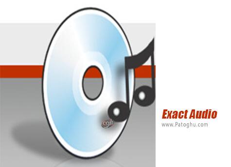 دانلود Exact Audio برای ویندوز
