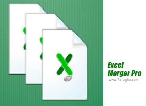 دانلود Excel Merger Pro برای ویندوز
