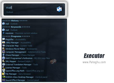 دانلود Executor برای ویندوز