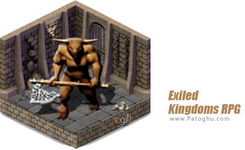 دانلود Exiled Kingdoms RPG برای اندروید