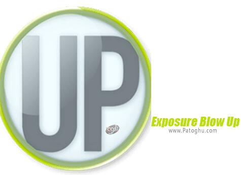دانلود Exposure Blow Up برای ویندوز