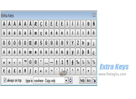 دانلود Extra Keys برای ویندوز