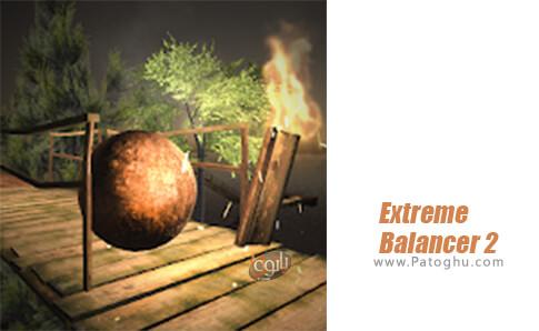 دانلود Extreme Balancer 2 برای اندروید