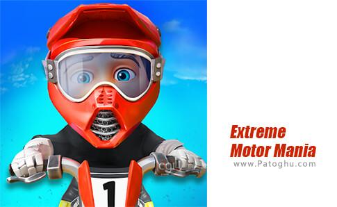 دانلود Extreme Motor Mania برای اندروید