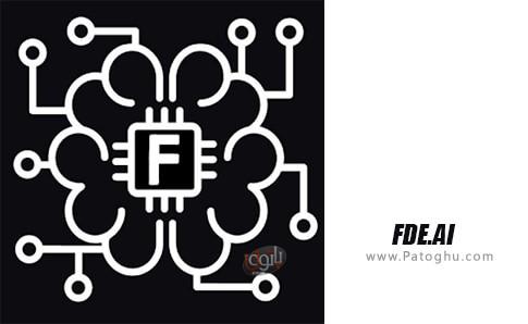 دانلود FDE AI برای اندروید